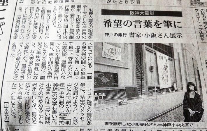 神戸から、不要不急の中に幸せが詰まってるのですね💗_a0098174_16141898.jpg