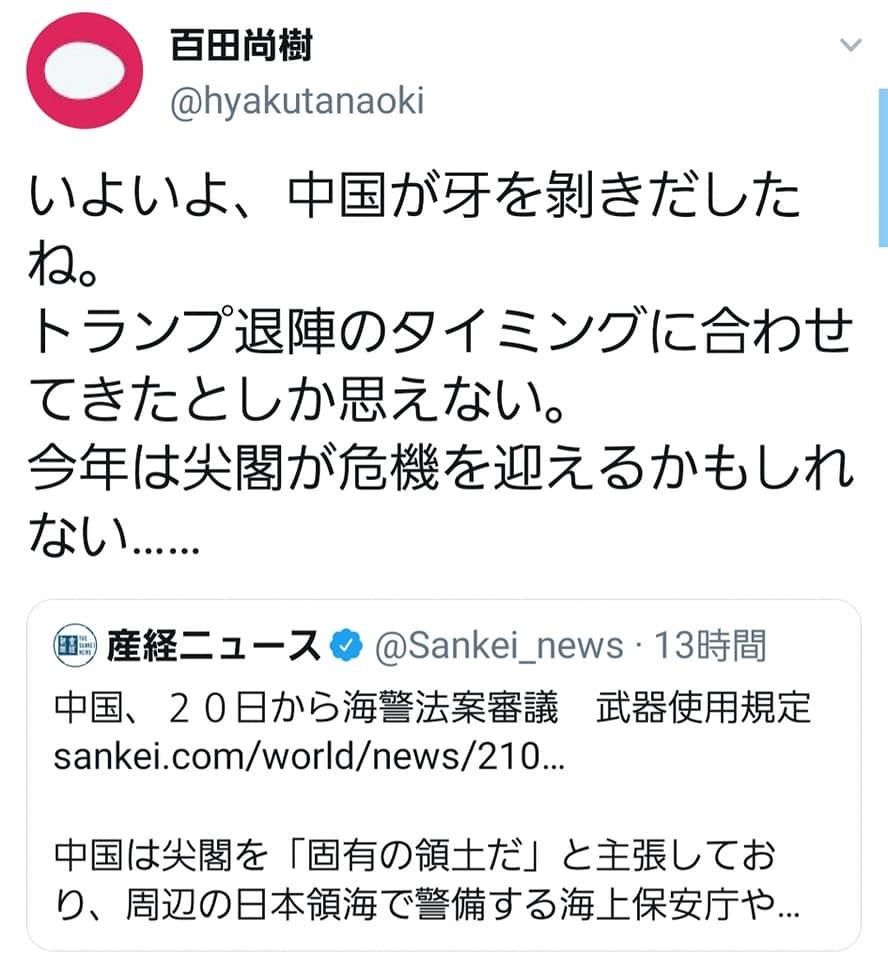東京体育館(空手界の甲子園球場)で、3月13日、14日空手ドリームフェスティバル全国大会が開催されます。_c0186691_22435551.jpg