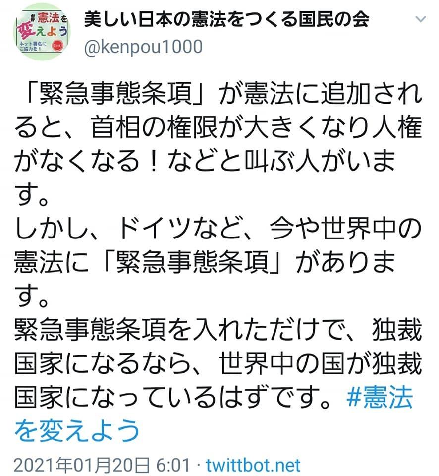東京体育館(空手界の甲子園球場)で、3月13日、14日空手ドリームフェスティバル全国大会が開催されます。_c0186691_22445479.jpg