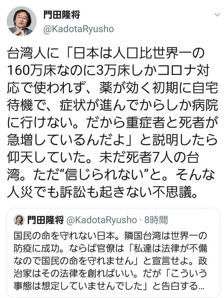東京体育館(空手界の甲子園球場)で、3月13日、14日空手ドリームフェスティバル全国大会が開催されます。_c0186691_22453834.jpg