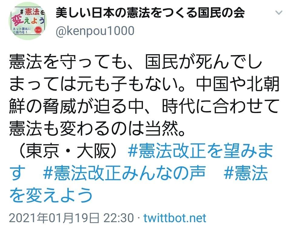 東京体育館(空手界の甲子園球場)で、3月13日、14日空手ドリームフェスティバル全国大会が開催されます。_c0186691_22455790.jpg