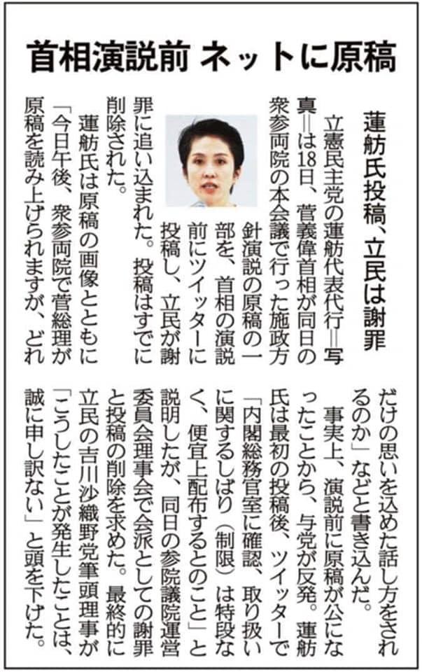 東京体育館(空手界の甲子園球場)で、3月13日、14日空手ドリームフェスティバル全国大会が開催されます。_c0186691_22463169.jpg