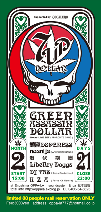 スペシャル・サンセットパーティー!GREEN ASSASSIN DOLLAR  -1hours LIVE SET!- ( APHRODITE GANG )  鎮座DOPENESSなど出演です!!!_d0106911_12370086.jpg
