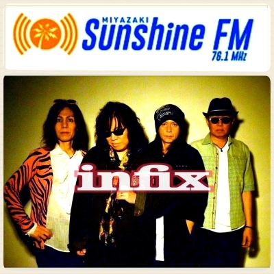 行かせて~(泣) 宮崎サンシャインFMでinfix RADIO SHOW!_b0183113_23241312.jpg