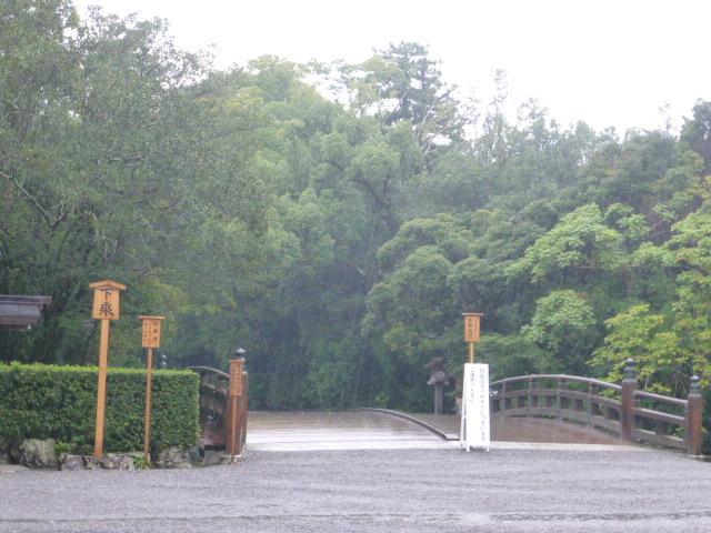 Go to 伊勢志摩&多治見_e0237625_15415392.jpg