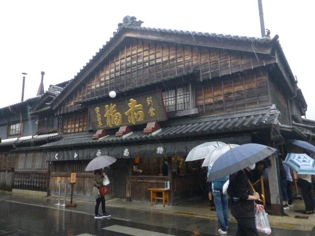 Go to 伊勢志摩&多治見_e0237625_15460111.jpg