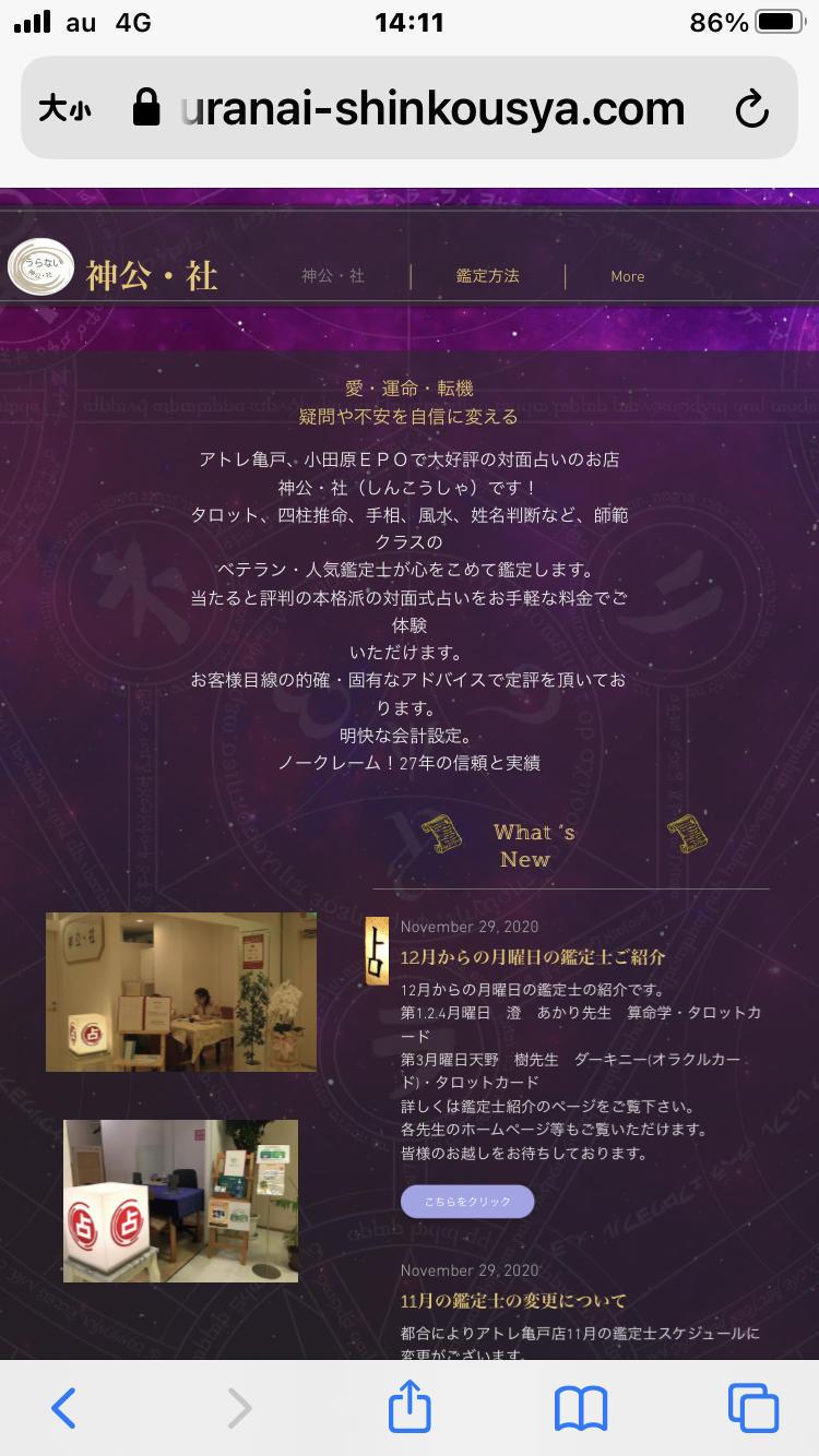 明日1/23亀戸は_e0408370_18564565.jpg