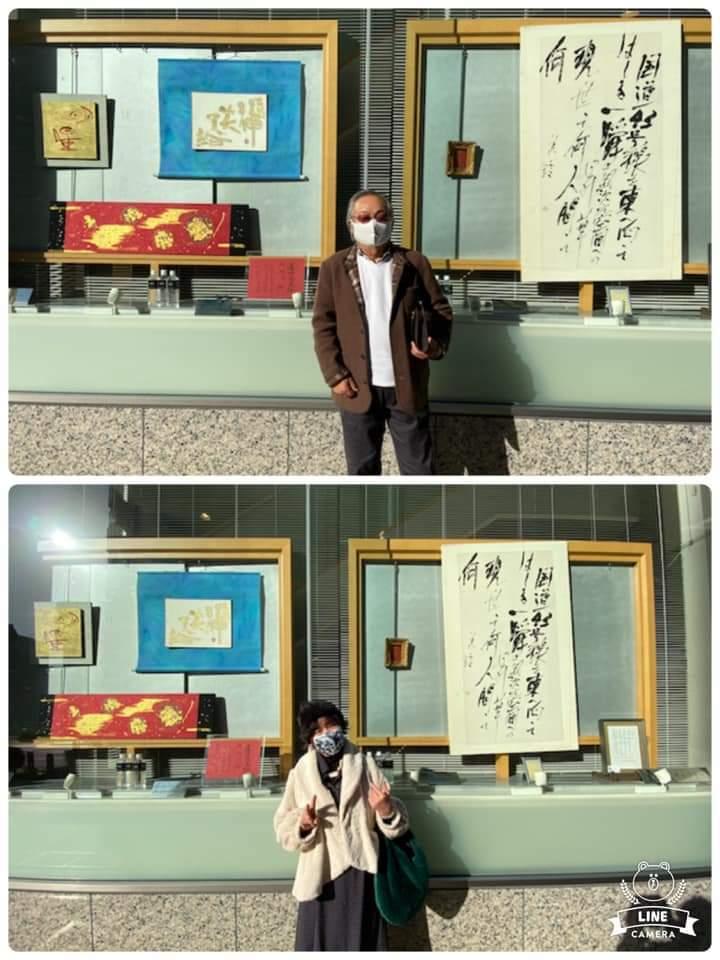 神戸から、不要不急の中に幸せが詰まってるのですね💗_a0098174_22565068.jpg