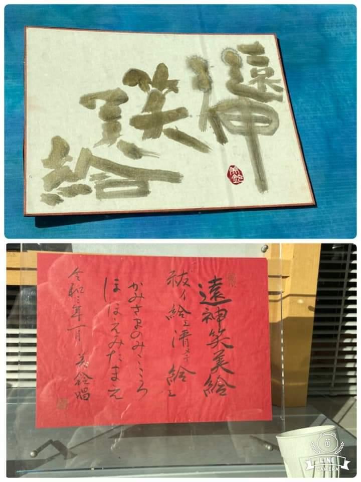 神戸から、不要不急の中に幸せが詰まってるのですね💗_a0098174_23153059.jpg