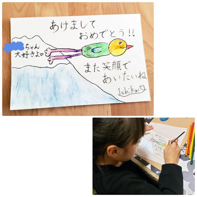 『Fusion of Blue』教育現場の生徒ちゃん達_d0224894_22402402.jpg