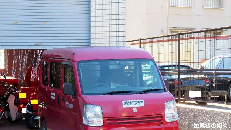「ゆるキャン△S2」舞台探訪02 身延町で、なでしこ・恵那・千明・あおい・りんのバイト先(第1話2/3)_e0304702_17433526.jpg