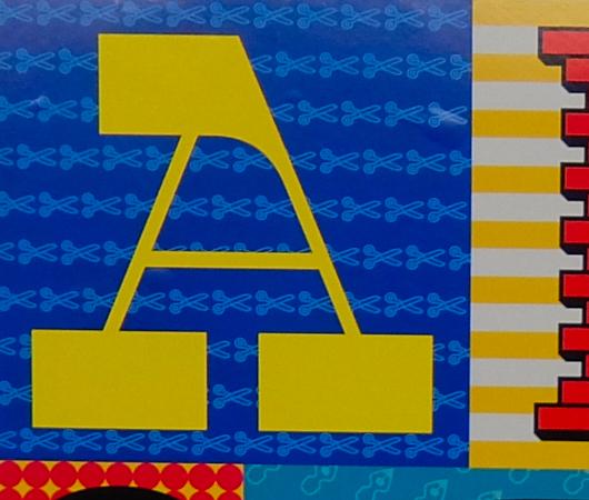NYの地下鉄ホームで見かけたアート・スクール(School of Visual Arts)の広告_b0007805_08014005.jpg