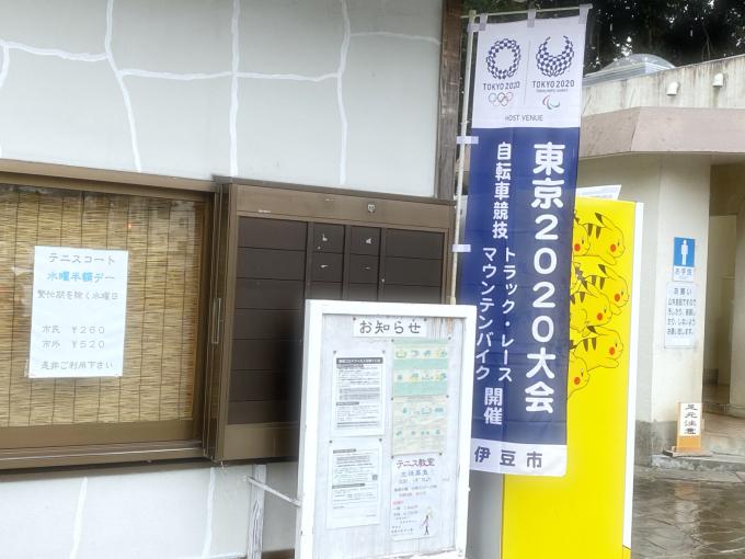 雨☔️ですね〜😂😂_d0155416_08434921.jpg