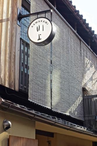 祇園にある美登英利さんの作品_a0197730_11513587.jpg