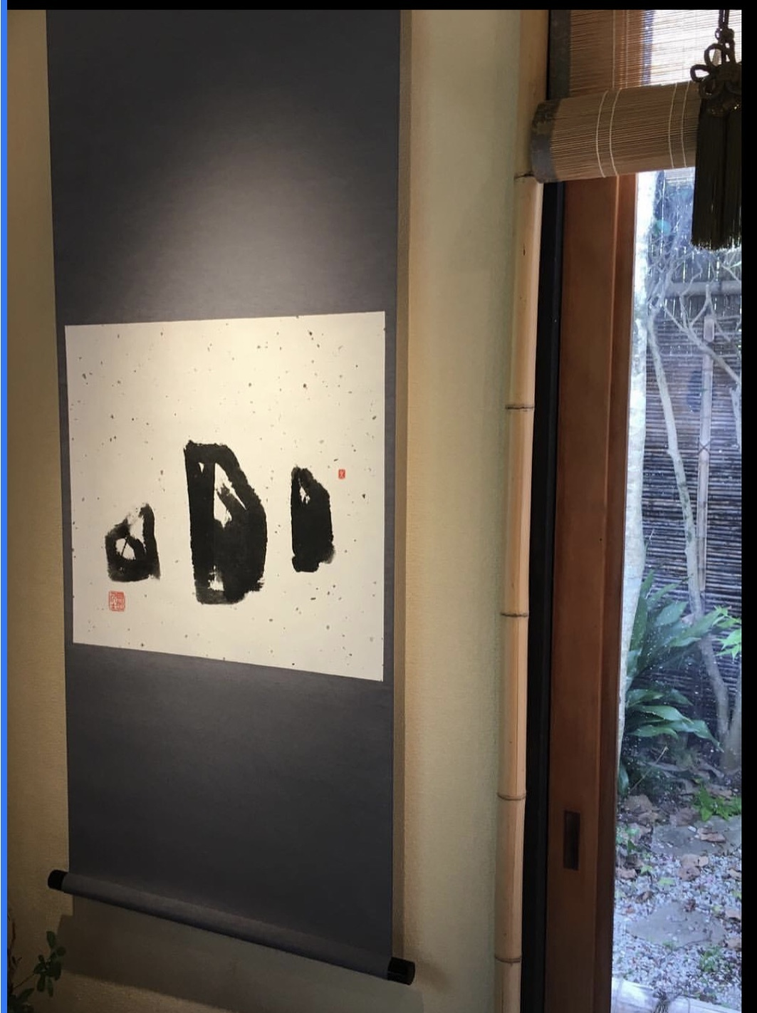 祇園にある美登英利さんの作品_a0197730_13174955.jpeg