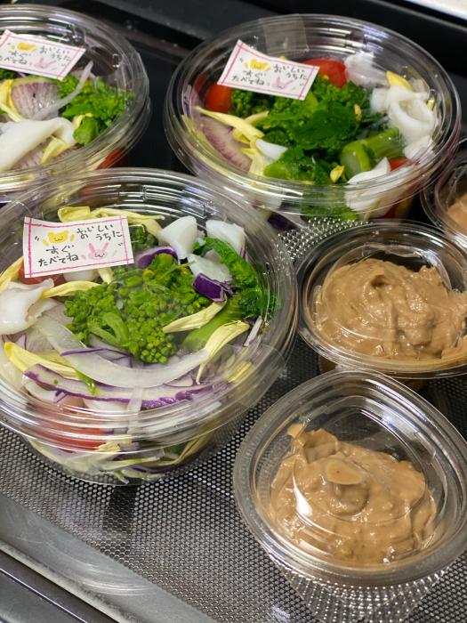 今週のお料理レッスン、厚切りチャーシュー、野菜たっぷりのサラダ。お持ち帰りのご協力ありがとうございます。_c0162653_14562722.jpg