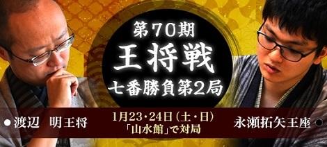 トップリーグ2月20日開幕、トヨタワンツゥ_d0183174_09023139.jpg