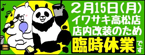 【クシタニ】レギュレーターライトジャケット入荷_b0163075_08200168.png