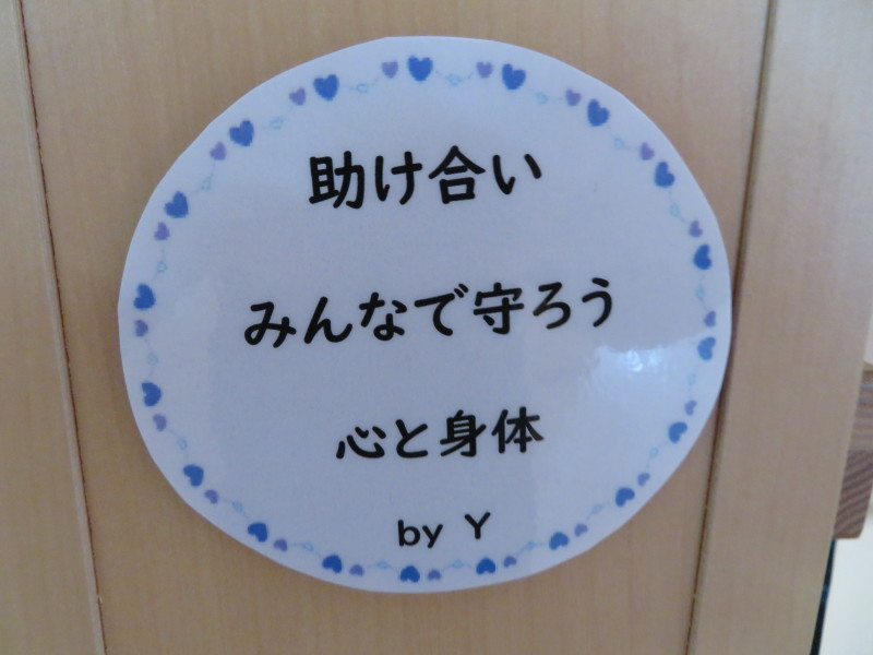合格(五角)絵馬にかける「想い」_e0359282_09442394.jpg