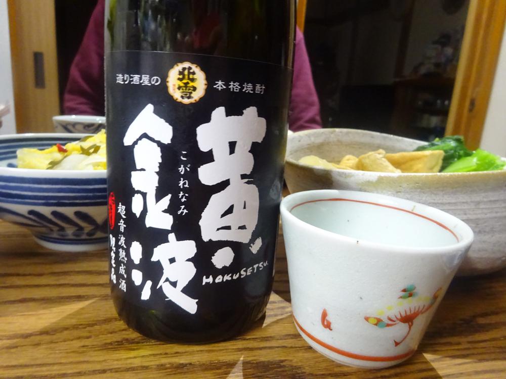 おうち居酒屋_f0097523_09251117.jpg