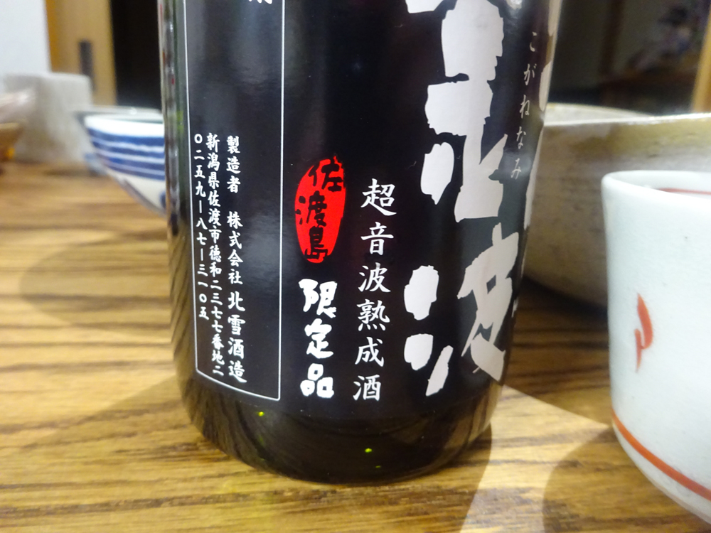おうち居酒屋_f0097523_09251555.jpg
