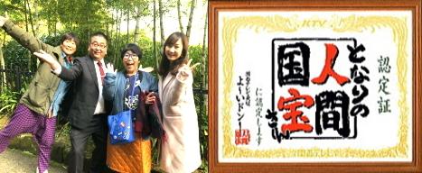 京都グルメタクシー®(登録商標) 最新記事は一つ下です!_d0106134_13214891.jpg