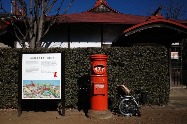 1月宿題店巡り その6 ~ 小平ふるさと村_a0287336_14352231.jpg