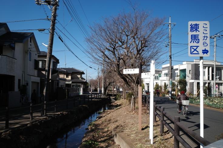 1月宿題店巡り その6 ~ 小平ふるさと村_a0287336_14370517.jpg