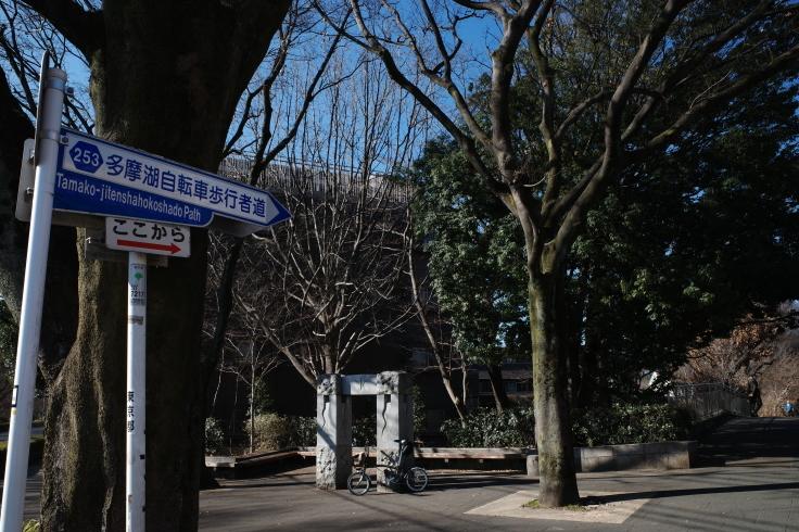 1月宿題店巡り その6 ~ 小平ふるさと村_a0287336_14424709.jpg