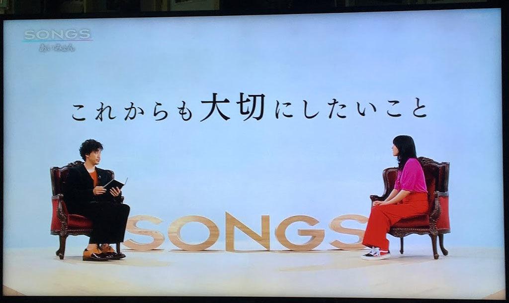 あいみょん/シンガーソングライター_c0189970_13353918.jpg