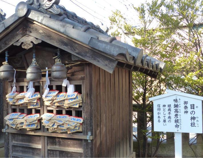 行田八幡神社にて初の花手水_f0296312_18025604.jpg