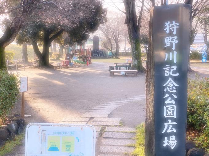 良い天気〜☀️_d0155416_09441909.jpg