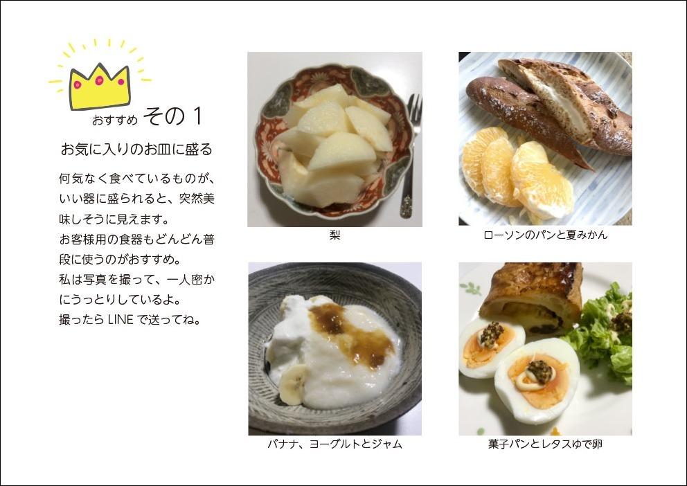 ひろこちゃん お料理しましょ!_e0103327_11205482.jpg