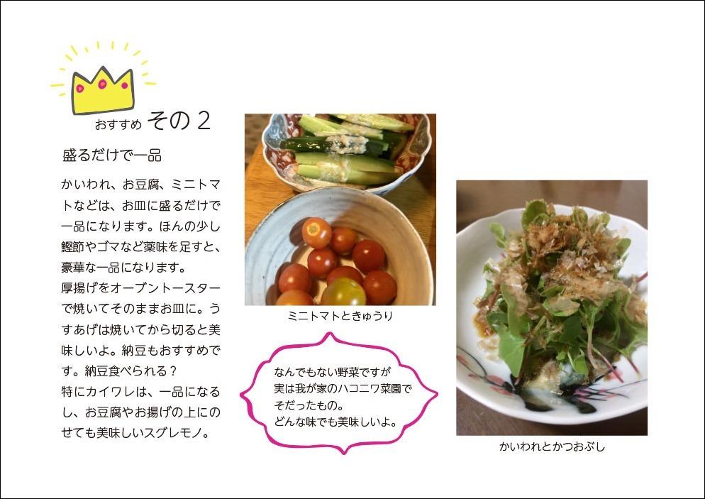 ひろこちゃん お料理しましょ!_e0103327_11205958.jpg