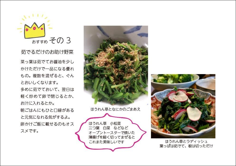 ひろこちゃん お料理しましょ!_e0103327_11211554.jpg