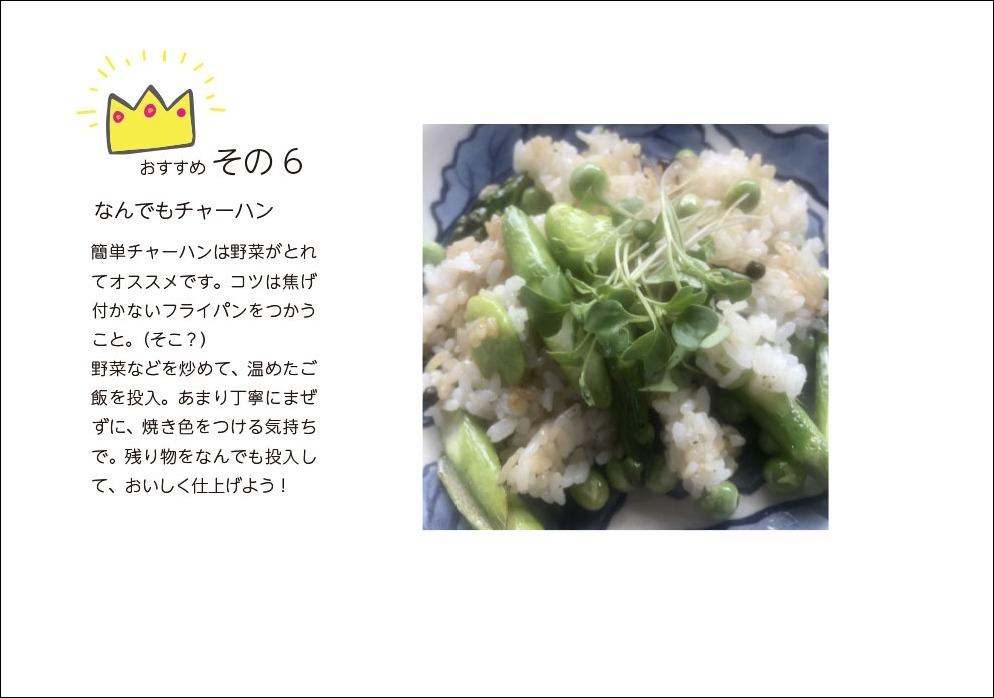 ひろこちゃん お料理しましょ!_e0103327_11214118.jpg