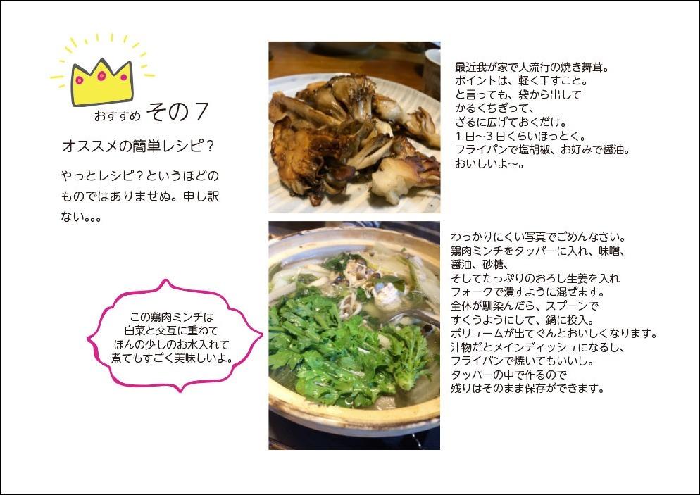 ひろこちゃん お料理しましょ!_e0103327_11214810.jpg