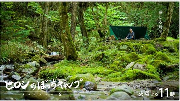 ぼっちキャンプ&迷宮グルメ_a0310054_08363957.jpg