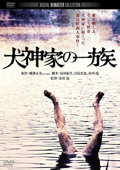 2021/1/26「ヒデナリズム先生が初めて買ったCDは!?」_e0242155_22284953.jpg