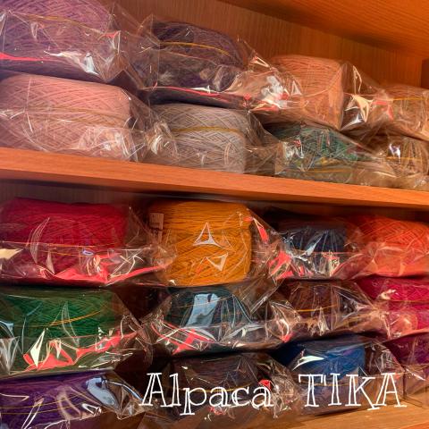 お問い合わせのアルパカ100%毛糸 お店で販売します_d0187468_14362676.jpg