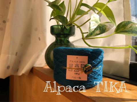 お問い合わせのアルパカ100%毛糸 お店で販売します_d0187468_14392564.jpg