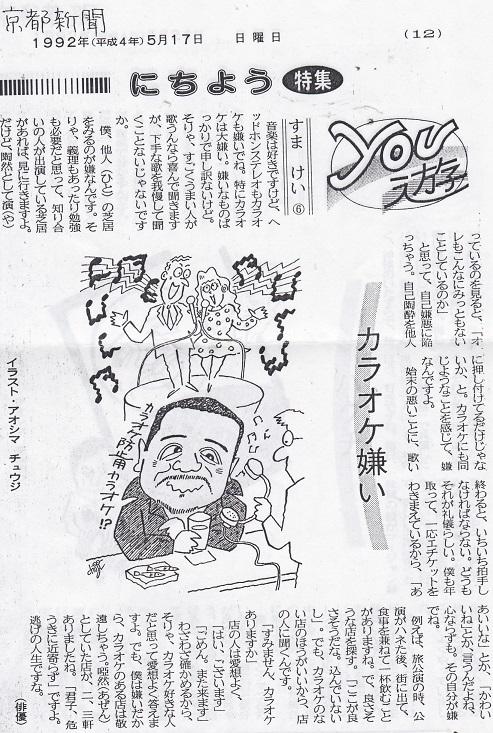 4-9/36-32 舞台「きらめく星座」井上ひさし作 木村光一演出 こまつ座の時代(アングラの帝王から新劇へ)_f0325673_16074860.jpg