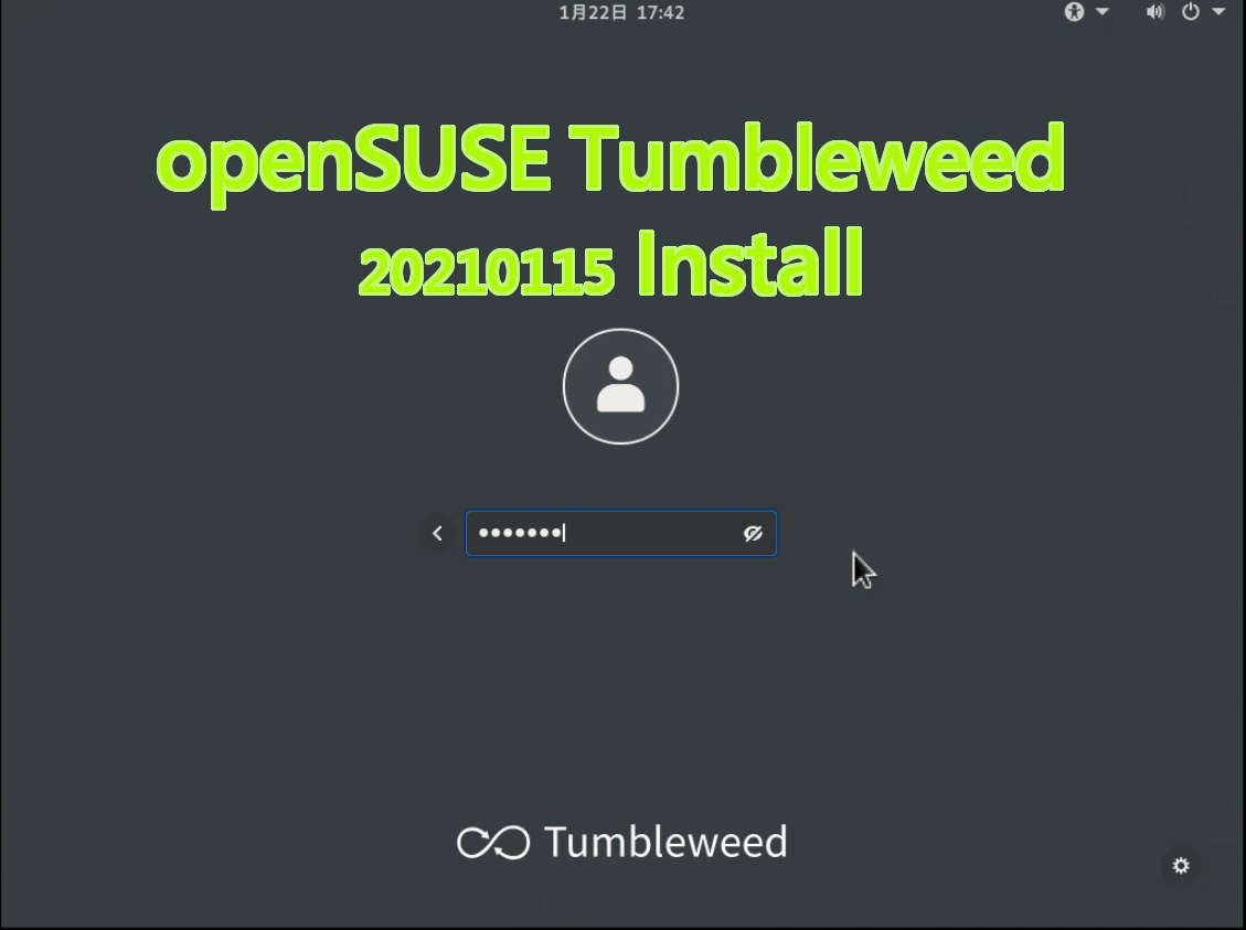 openSUSE Tumbleweed を試してみた。Leap とどう違う?_a0056607_11380863.png