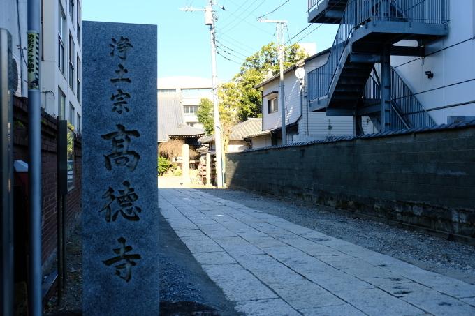 青山七福神巡り_e0000910_09095444.jpg