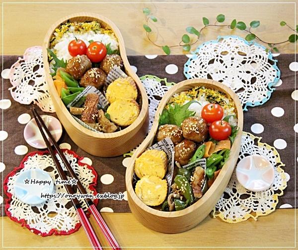 肉団子弁当と今夜は♪_f0348032_16033170.jpg