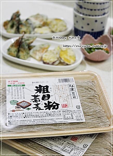 肉団子弁当と今夜は♪_f0348032_18164159.jpg