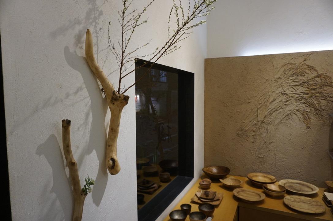 河内伯秋 木のうつわ展ご案内 2021,1,27~2.1_b0132442_19352236.jpeg