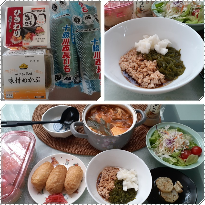 めかぶ長芋納豆で楽しむ♪ - 気ままな食いしん坊日記2