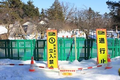 弘前公園冬さんぽ_2021.01.25撮影_d0131668_11501084.jpg