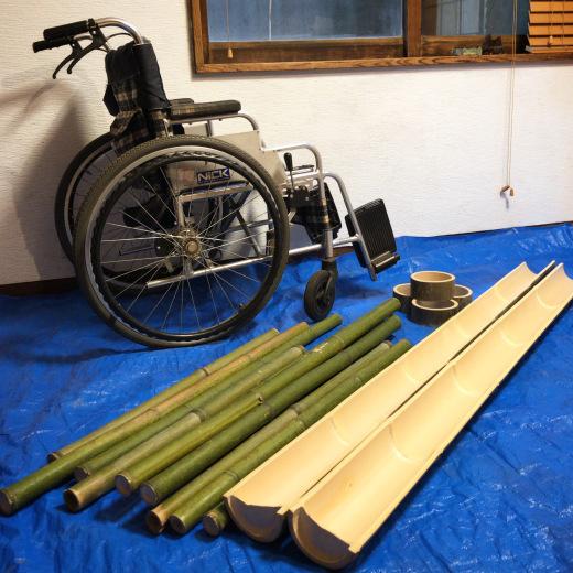 🎋流しそうめん車椅子🎋動画を(今ごろ)アップしました〜_a0240806_13460124.jpg